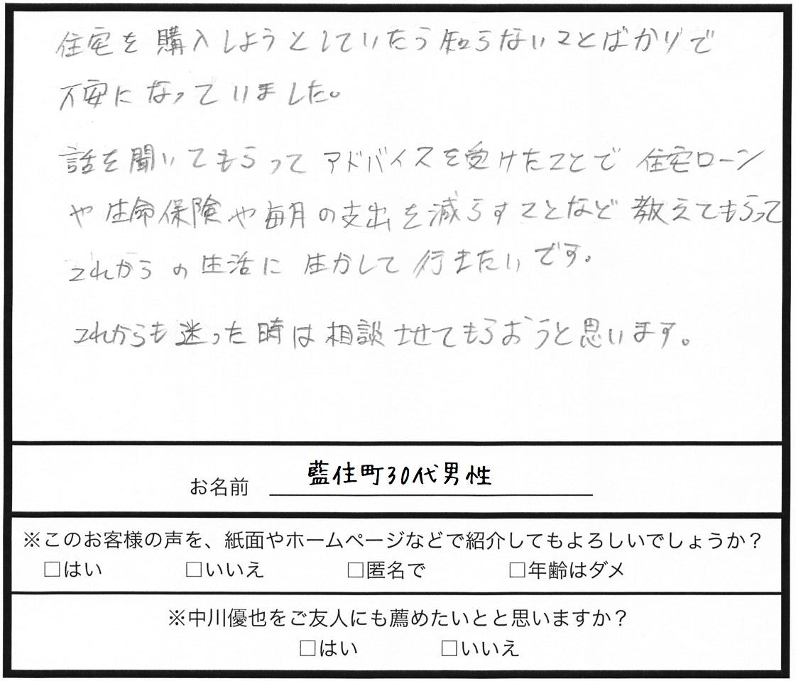 aizumi30d