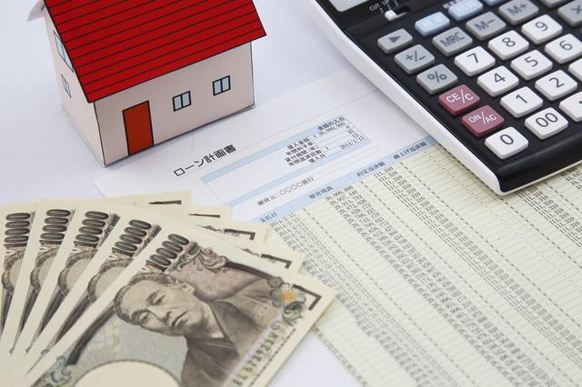 一番有利な住宅ローンで100万円節約する