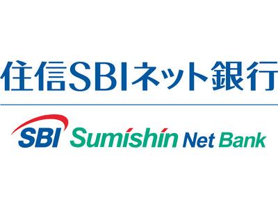 住信SBIネット銀行 住宅ローン