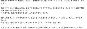 スクリーンショット 2016-04-27 15.39.32